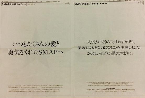 新聞広告イメージ