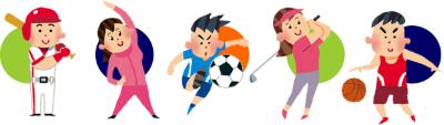 スポーツ|新聞販売店.COM