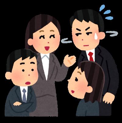 隠語の会話|新聞販売店.COM